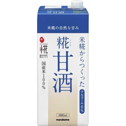 マルコメ 糀甘酒