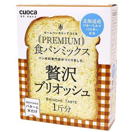 手軽に作れる「cuocaプレミアム食パンミックス」