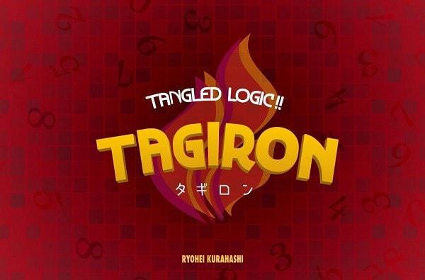 タギロン(TAGIRON)