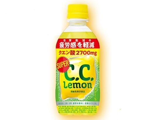 スーパー C.C.レモン