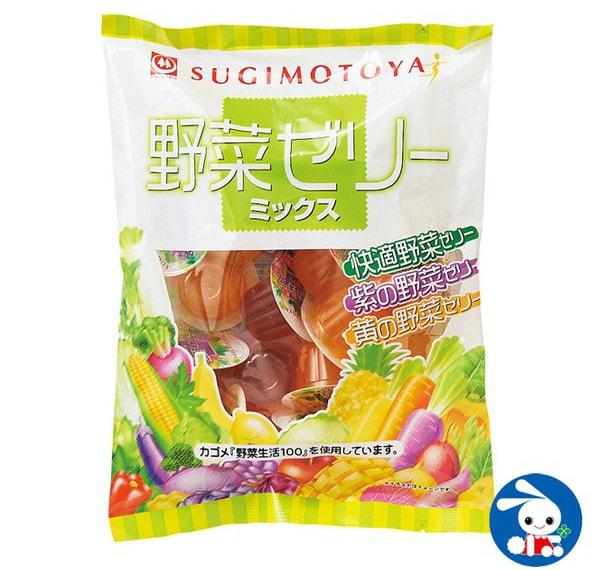 野菜ゼリーミックス[西松屋]