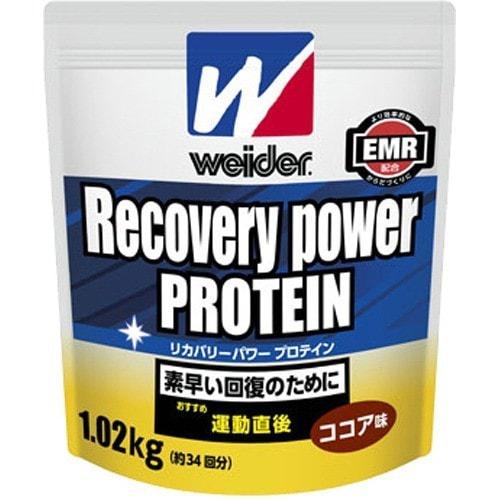 ウイダー リカバリーパワープロテイン ココア味(1.02kg)