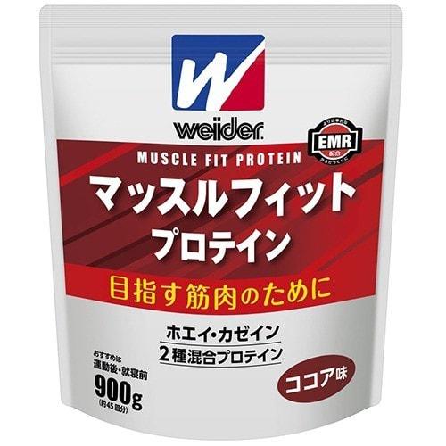 ウイダー マッスルフィットプロテイン ココア味(900g)