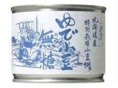 山清 北海道産特別栽培小豆100% ゆで小豆 無糖
