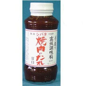 シバタ 焼肉のたれ(甘口)