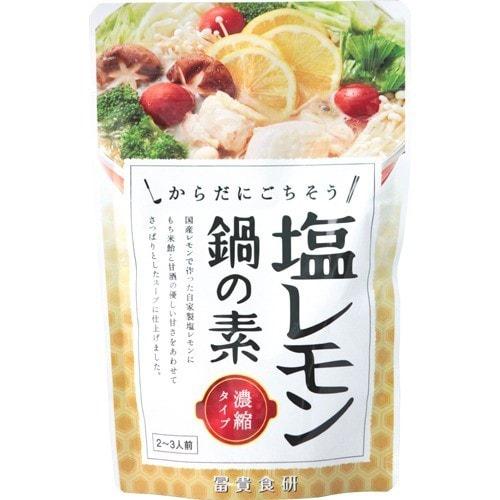 冨貴食研 塩レモン鍋の素(150g)[つゆ]