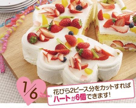 ハートケーキ フラワー型