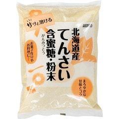 北海道産てんさい含蜜糖