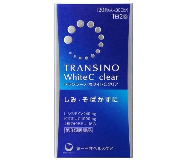 トランシーノホワイトCクリア