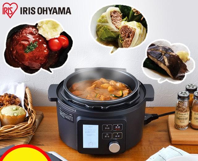 アイリスオーヤマ 電気圧力鍋 KPC-MA2