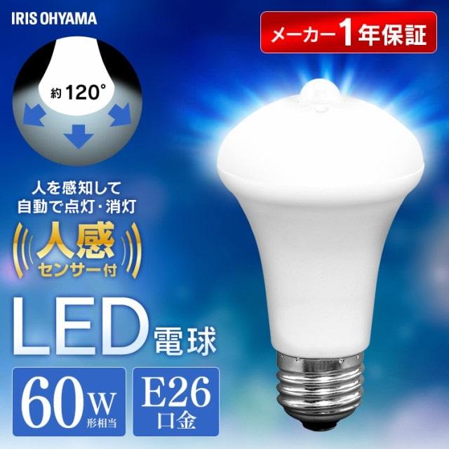 LED電球 人感センサー付 E26 60形相当 LDR9N-H-SE25 LDR9L-H-SE25