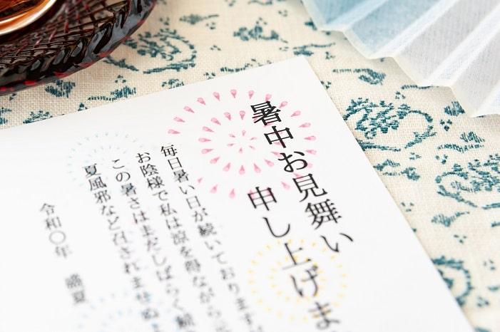【今日は何の日?】暑中見舞いを送る時期は?夏感満載のポストカードも紹介!