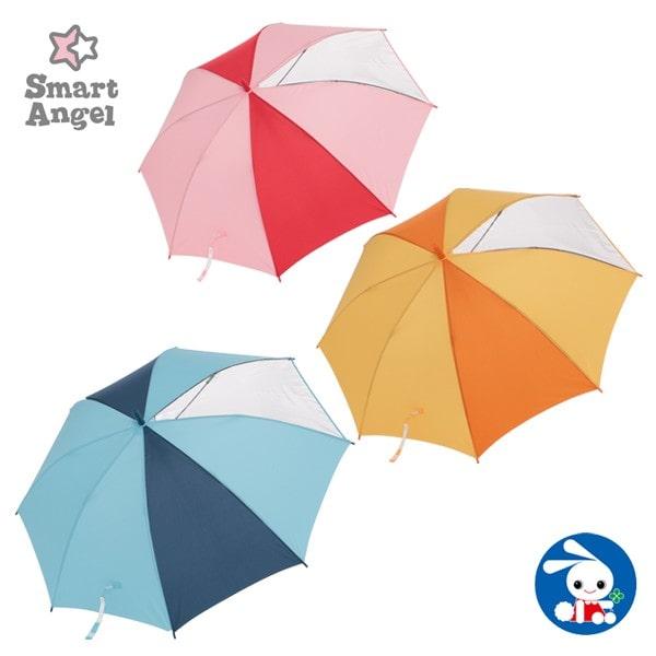 西松屋 SmartAngel ジャンプ傘