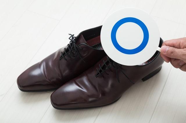 強力なオゾン脱臭で靴のニオイを90%カット!