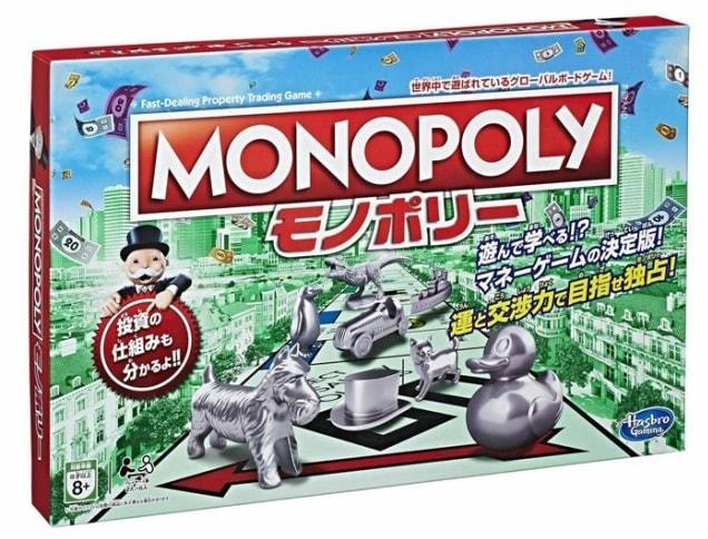 モノポリー(MONOPOLY)
