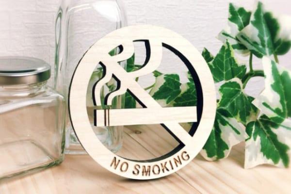 【今日は何の日?】軽い気持ちで禁煙を試みるユニークグッズ8選!
