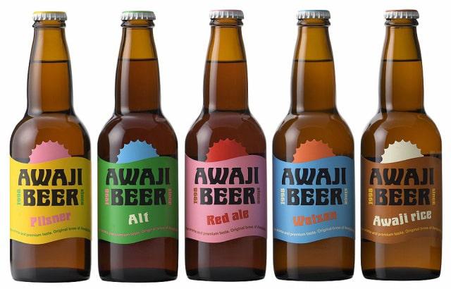 淡路島のクラフトビール あわぢびーる 5種5本飲みくらべセット