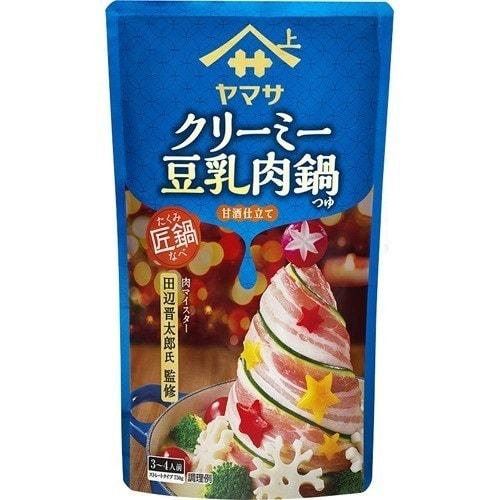 ヤマサ 匠鍋 クリーミー豆乳肉鍋つゆ(甘酒仕立て)(750g*2袋セット)[つゆ]