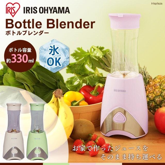 アイリスオーヤマ ボトルブレンダー 330ml PBB-330