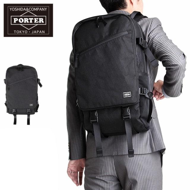 PORTER( ポーター)吉田カバン / ハイブリッド ビジネスバック