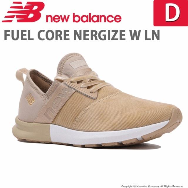 ニューバランス レディース フィットネスシューズ NB FULL CORE NERGUZE N D ベージュ 人気 ナージャイズシリーズ