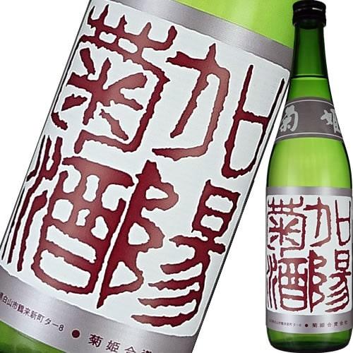 菊姫 吟醸 加陽菊酒 720ml