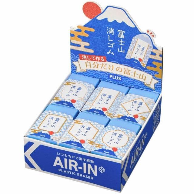 AIR-IN 富士山消しゴム