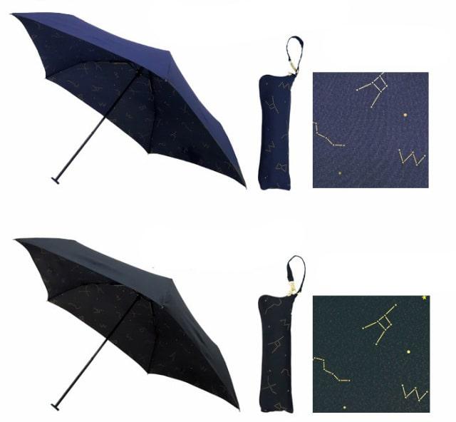 BE SUNNY (ビーサニー)スリム3段折りたたみ傘 インスター