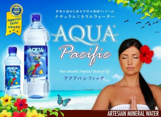 AQUA PACIFIC(アクアパシフィック) シリカウォーター