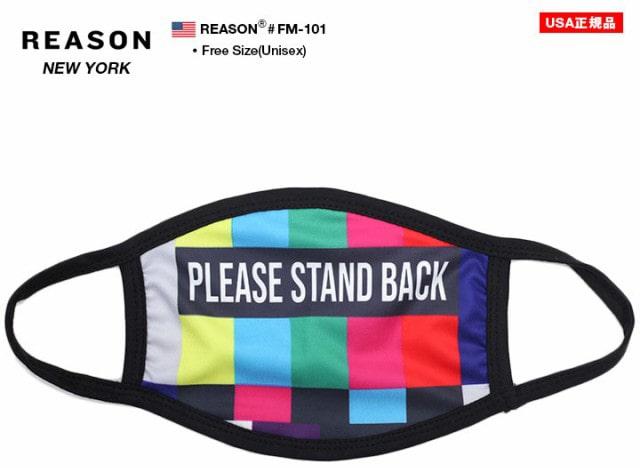 REASON マスク