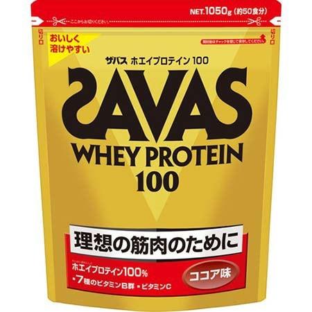 ザバス ホエイプロテイン100 ココア味 1050g(50食分)