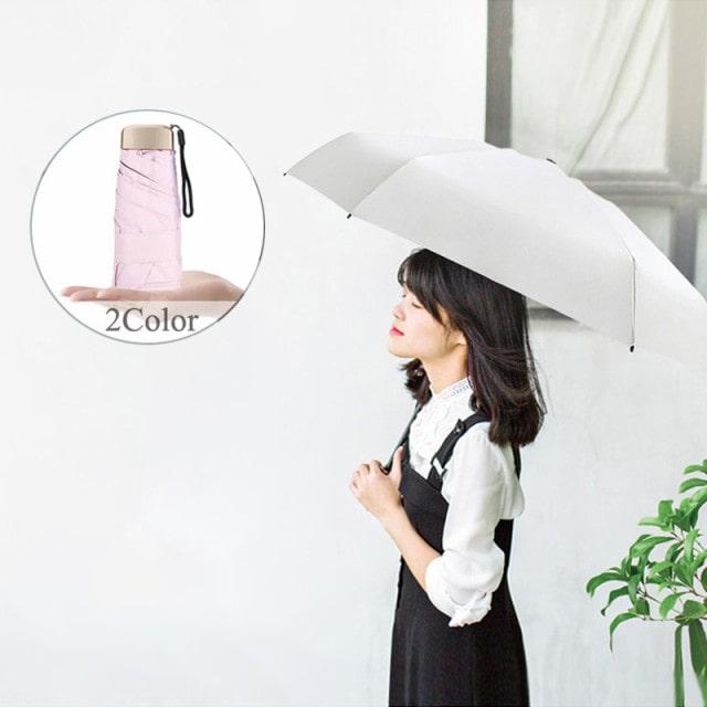 超軽量日傘