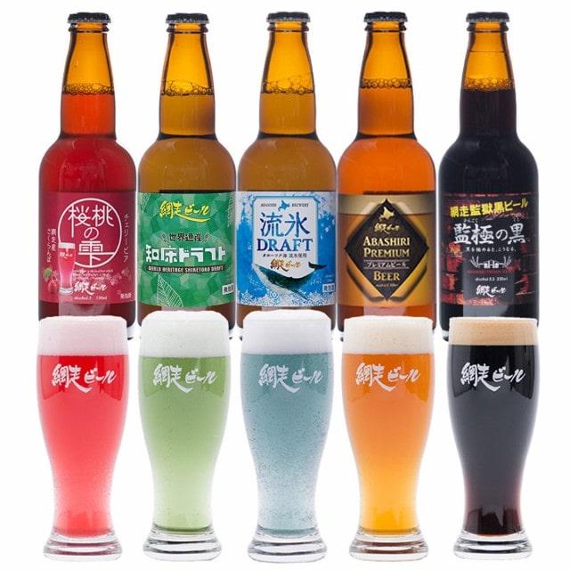 網走ビール 5種 オリジナルグラス 1本