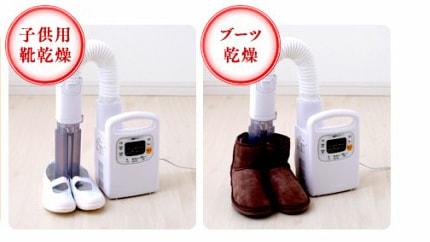 アイリスオーヤマ ふとん乾燥機 カラリエ タイマー付 FK-C3