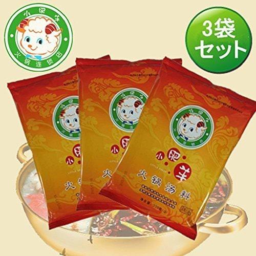小肥羊 鍋の素辣湯【3袋セット】
