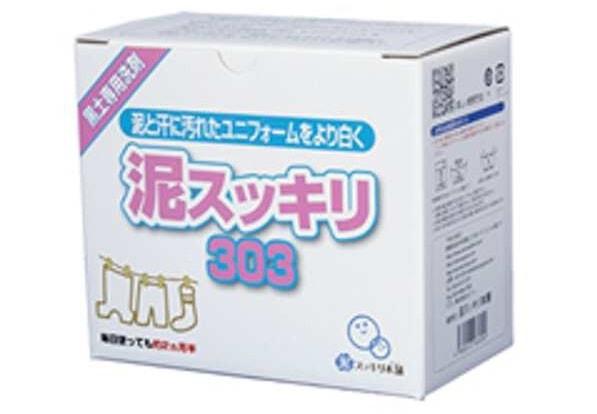 泥スッキリ本舗 泥スッキリ303 お試しサンプルセット(10回分)