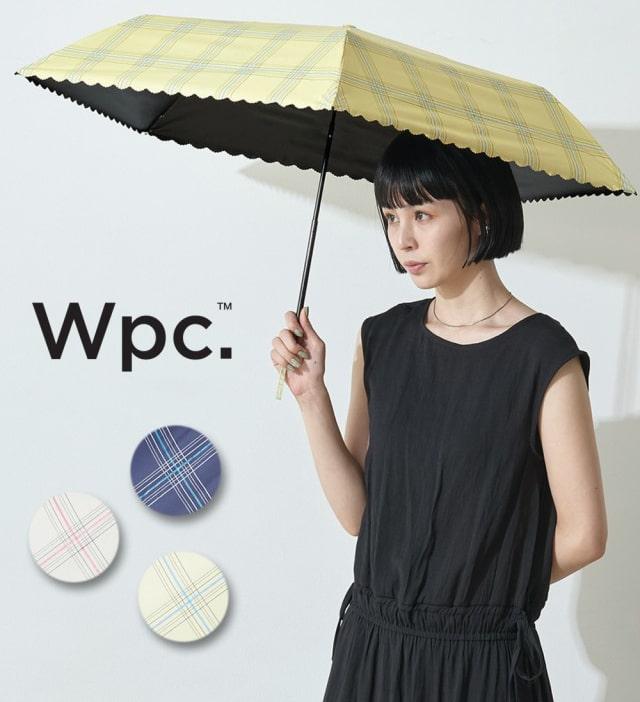 Wpc. ダブリュピーシー 遮光 軽量 チェック 折りたたみ 日傘 晴雨兼用 イエロー