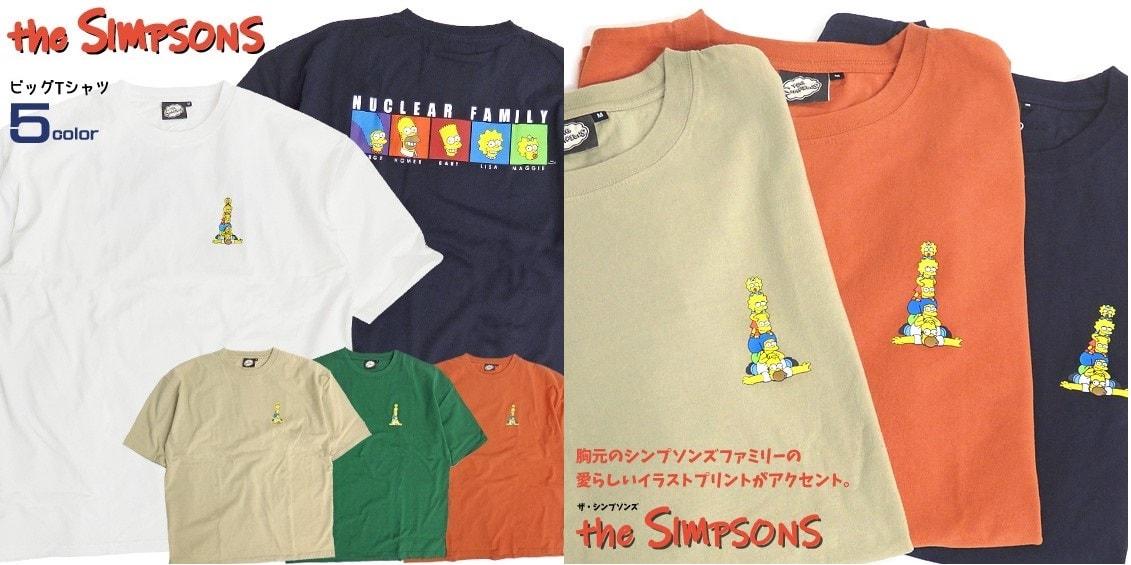 ザ・シンプソンズ ビッグTシャツ
