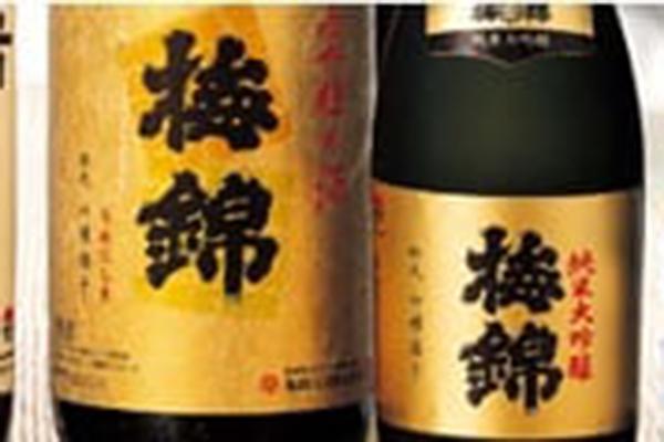 ギフトに選びたい日本酒!愛媛が生んだ名酒造「梅錦」の日本酒を解説♪