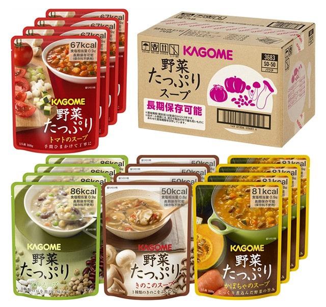 カゴメ 野菜たっぷりスープギフト SO-50 4種×各4個