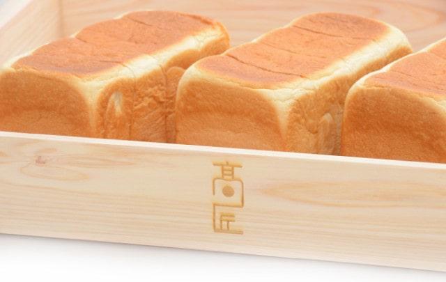 高匠(たかしょう) 湯種食パン