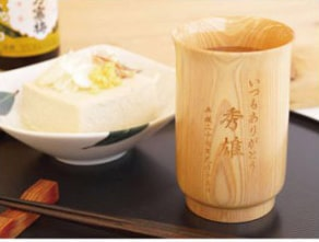 ひのき 焼酎カップ