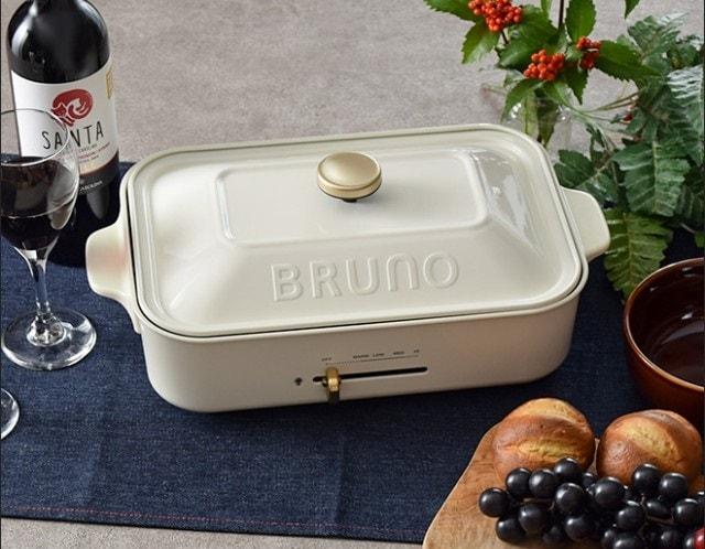 BRUNO(ブルーノ) コンパクトホットプレート