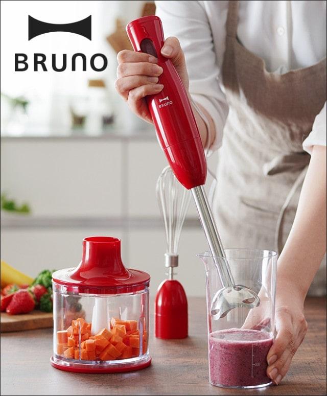 BRUNO ブルーノ マルチスティックブレンダ― BOE034