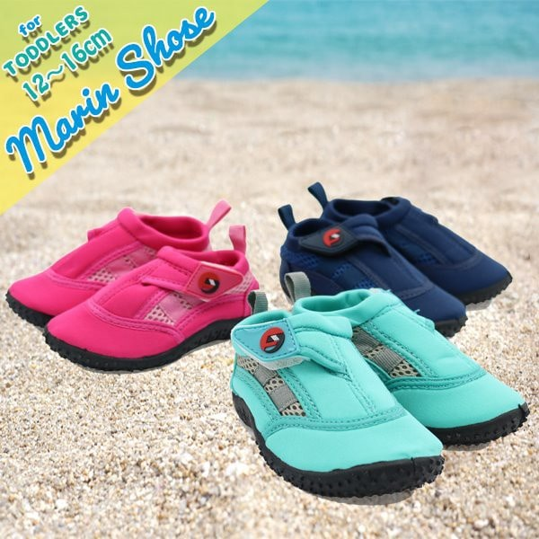 Marin Shoes