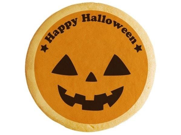 メッセージクッキー HAPPY HALLO WEEN