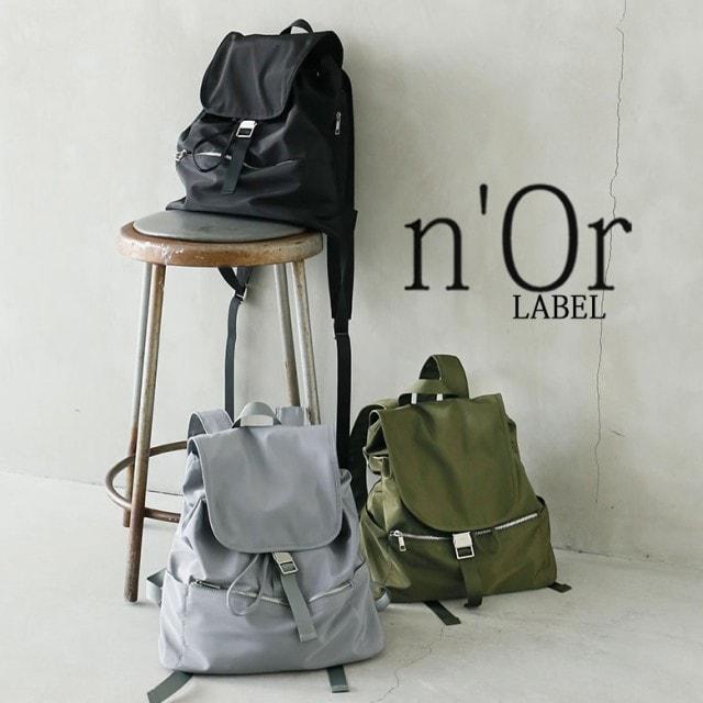 『nOrナイロンツイルリュック』【 リュック レディース バッグ ナイロン A4 ポケット 大容量 収納力 ノアール CJ-17274】