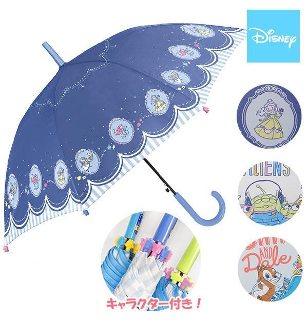 ディズニー ジャンプ傘