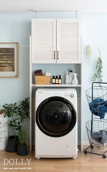 ランドリーラック 洗濯機 ラック 突っ張り ランドリー収納棚 昇降式 棚 収納ラック 収納棚 ランドリー 洗濯機棚 高さ調整 可動棚 白