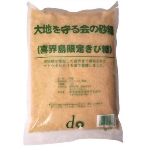 喜界島きび糖